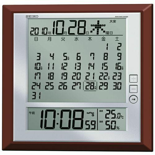 掛け置き兼用時計