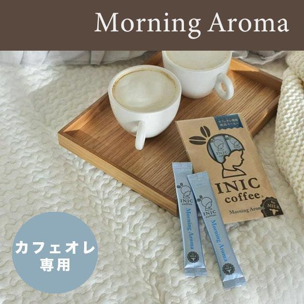 イニックコーヒー モーニングアロマ