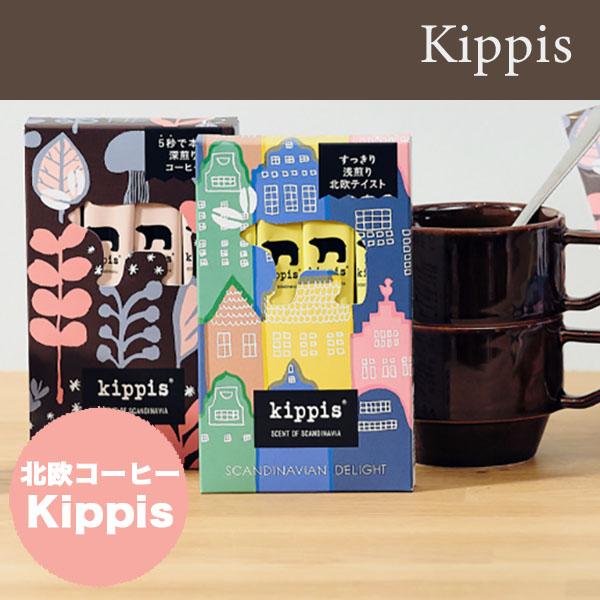 kippis × INIC coffee コラボ