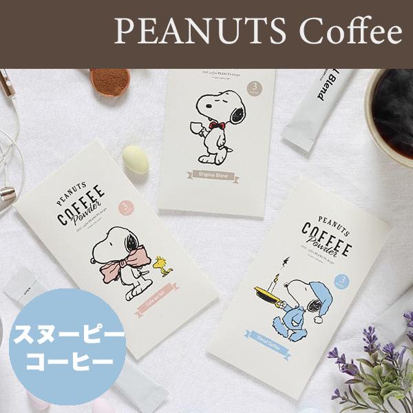 スヌーピー × INIC coffee コラボ