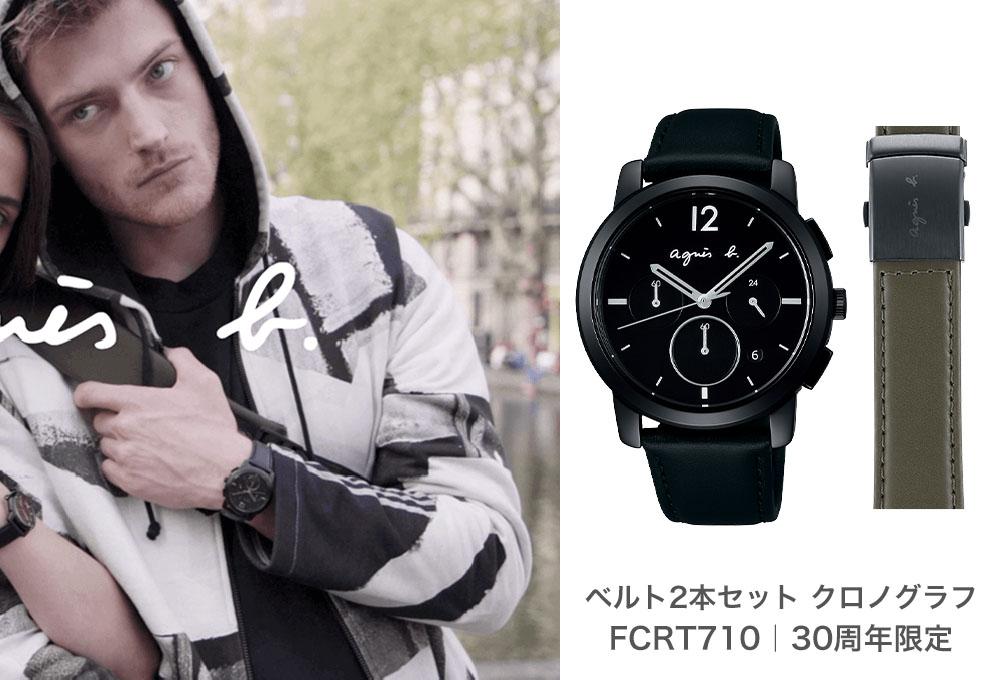 人気商品 ベルト2本セット FCRT710