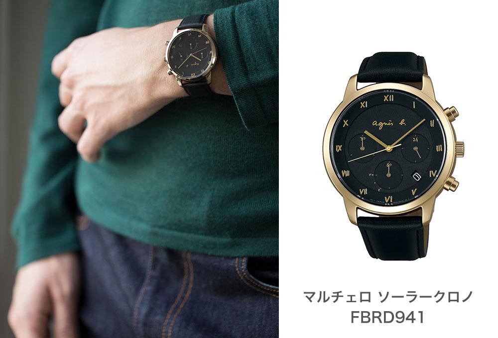 人気商品 マルチェロ ソーラークロノグラフ FBRD941