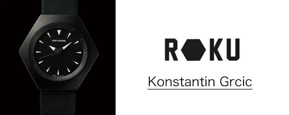 ROKU(ロク)コンスタンチン グルチッチ