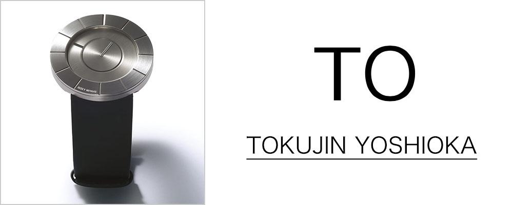TO(ティーオー)吉岡徳仁