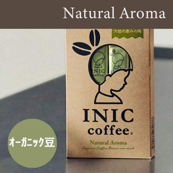 イニックコーヒー ナチュラルアロマ