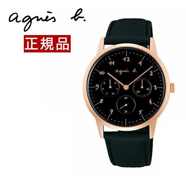 アニエスベー 腕時計 agnes b. マルチェロ FBRT969 【38mm】 国内正規品