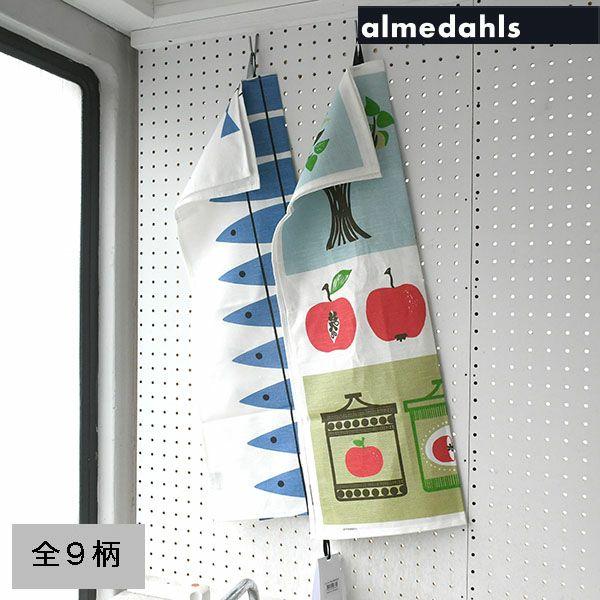 アルメダールス キッチンタオル almedahls スウェーデン製 北欧雑貨 キッチン雑貨 キッチンクロス 国内正規品 【メール便対応商品 2点まで】